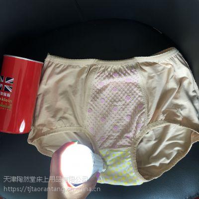 新款女式磁石英国卫裤vk内裤 厂家直销 会销礼品 纯棉女式内裤