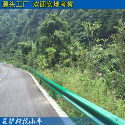 广州水波形护栏 云浮热镀铝波形护栏 现货直销钢护栏板