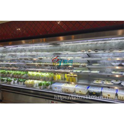 火锅喷雾菜品保鲜柜,定做自选菜品柜,徽点不锈钢喷雾菜架