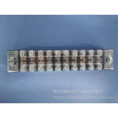 供应TB系列接线端子 端子排 TB-1510 铜件