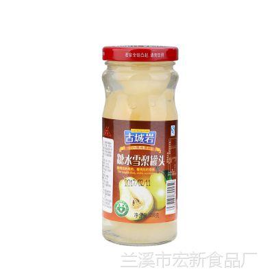 古城岩258g*12瓶美味高品质糖水雪梨水果罐头(块状,肉厚)