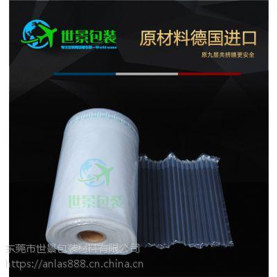气柱袋卷材20CM气泡袋快递缓冲袋气泡膜加厚充气囊防震防摔膜包装