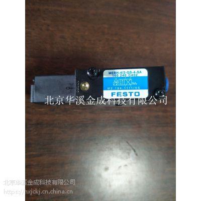 FESTO电磁阀MEBH-4/2-QS-4-SA
