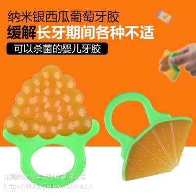 批发新生儿童水果牙胶 纳米银婴幼儿硅胶牙胶 宝宝磨牙棒玩具