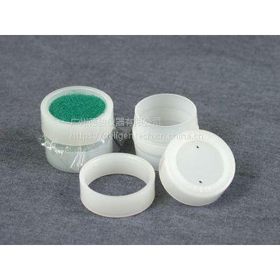 双开环-31mm通用可通风XRF样品杯SC-4331(premier)