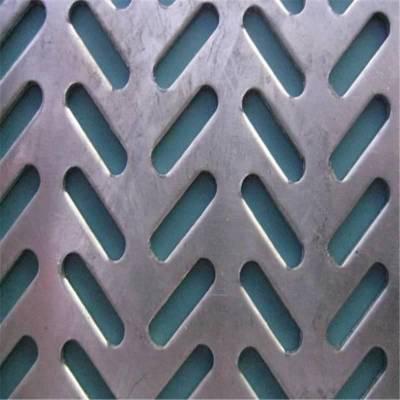 圆孔冲孔板 商场货架网 洞洞板