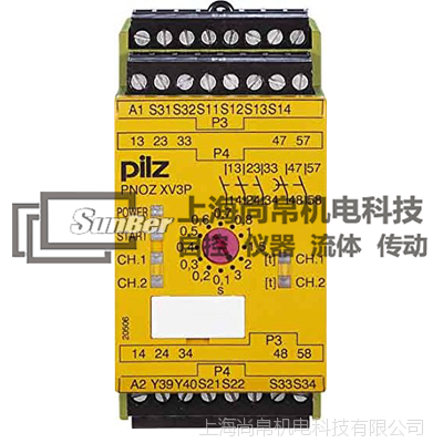 上海尚帛优价供应PILZ皮尔兹PILZ_787512_PNOZ XV3P C ***继电器