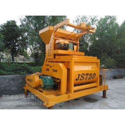 鹤岗鑫旺JS750气动底门低腿配置搅拌机