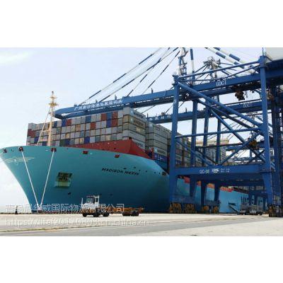 青岛到哈尔科夫KHARKOV拼箱国际海运|专业乌克兰航线|乌克兰拼箱空运优势货代代理物流服务