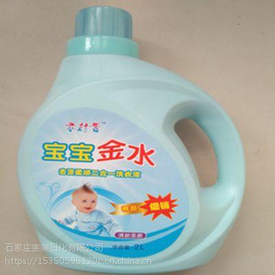 厂家批发衣彩香洗衣液2公斤宝宝专用