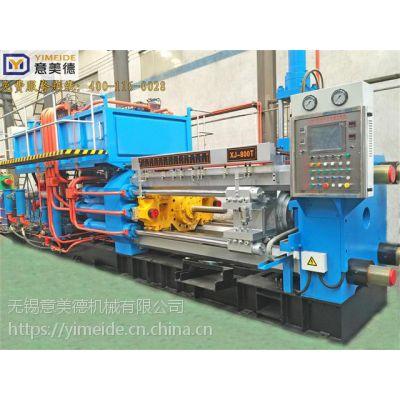 意美德2500吨工业铝型材挤压机 可调试挤压范围