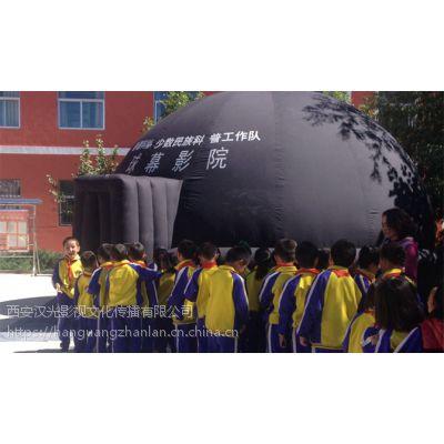 兰州新年优惠出租租赁_互动设备球幕影院_360度屏幕观影体验
