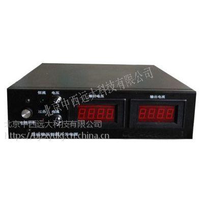 中西(LQS)可调稳压恒流开关电源 型号:GY22-YK-AD1220库号:M405945