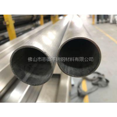 广州304不锈钢流体输送用管 ASTM304工业焊管 DN100工业配管