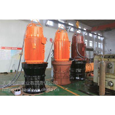 泵站排水潜水轴流泵_10KV高压大型轴流潜水泵_井筒式安装