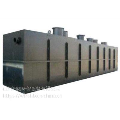民营卫生院污水处理设备供应