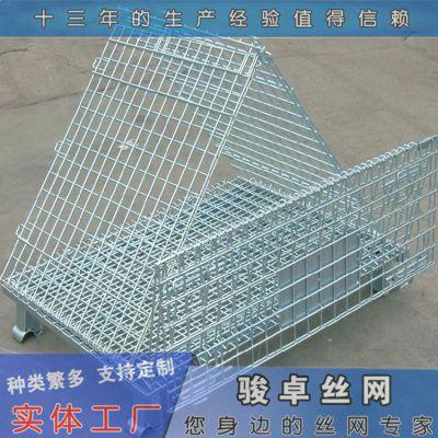 供应仓库蝴蝶笼|标准周转箱|储物金属网箱多钱