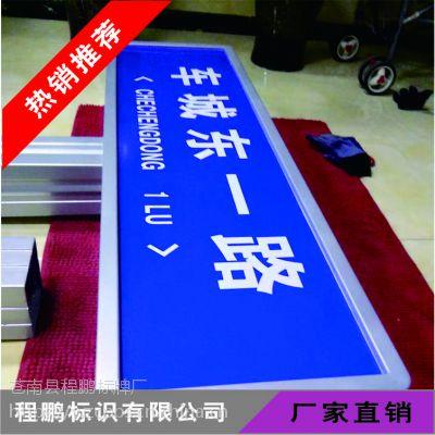 定制导向牌小区户外立式路牌道路指示牌指路牌指引牌景区路标路标牌