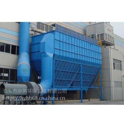 建材厂脉冲布袋除尘器、泊头市华英环保专业生产厂家
