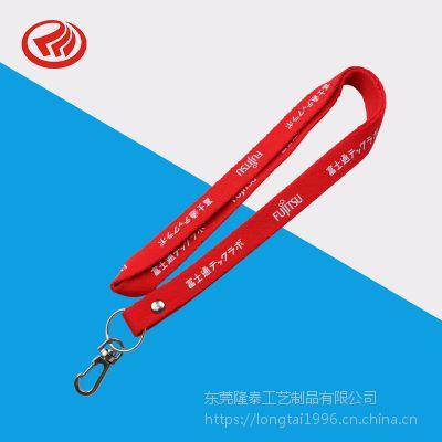 批发定制涤纶丝印挂绳 手机挂绳 证件卡套挂带 来样来图定制