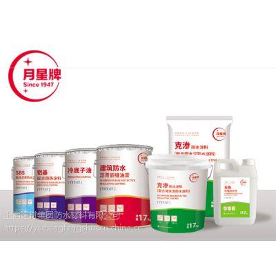 卫生间防水涂料十大品牌 超实用防水品牌推荐