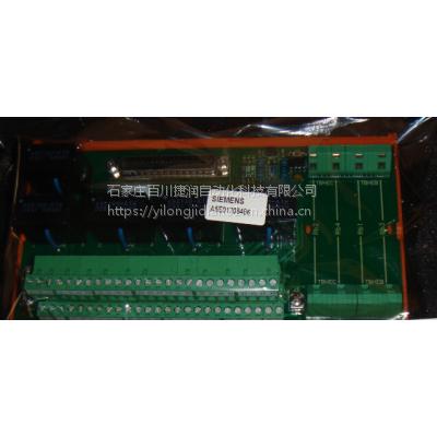 A1A10000432.72M单元控制板//西门子//百川捷润自动化