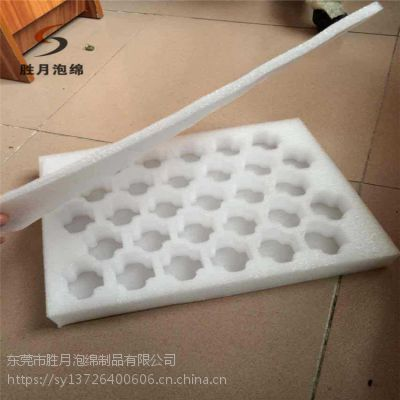 胜月专业定制 EVA珍珠棉内衬包装异性 茶具内衬包装 防碎珍珠棉