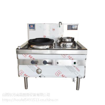 山西商用饭店不锈钢厨房设备单炒单温燃气灶
