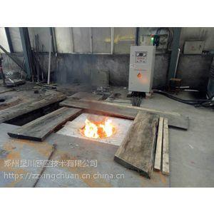 中频感应熔炼炉价格,100公斤熔炼炉厂家