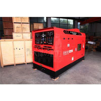 400A静音柴油发电电焊机价格