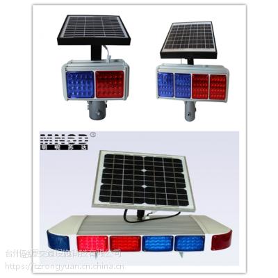 杭州供应太阳能爆闪灯