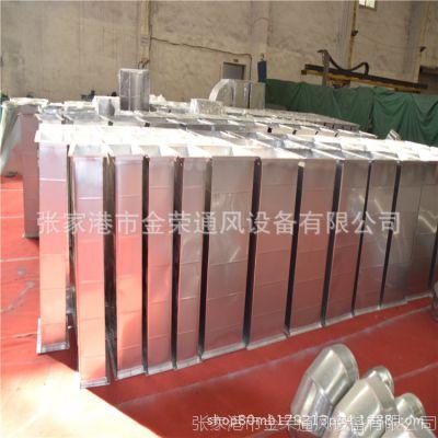 厂家批发  镀锌螺 不锈钢共板风管 角钢风管 加工定制