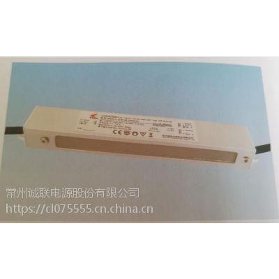 诚联电源CLW-40-C900A1S,36W洗墙灯LED专用电源