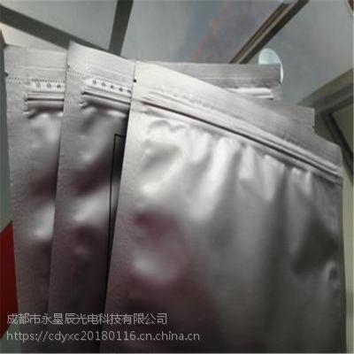 厂家定制自立自封尼龙真空防潮塑料包装袋铝箔风琴袋开口大底边小