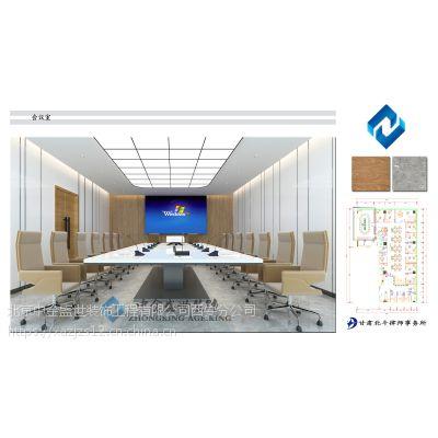【中金装饰】西安办公室装修的基础工程如何做到位