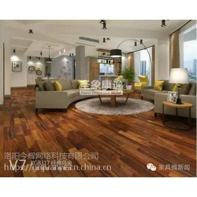 三亚陵水抗潮防水实木地板圣象地板三层实木批发
