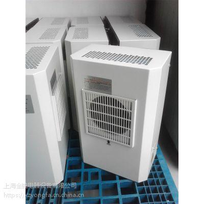 供应300W制冷量全锐电气柜机箱空调 数控机床降温用空调