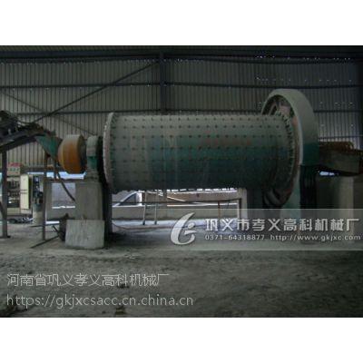 钢渣干磨设备 钢渣干选工艺流程