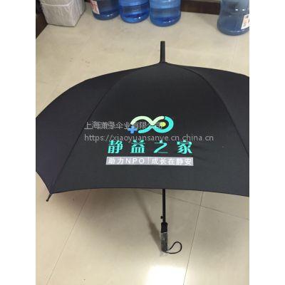 供应定制直杆伞广告伞 定做高尔夫伞 上海直柄伞定制工厂