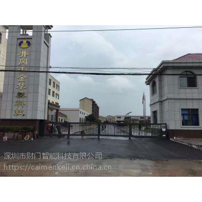 深圳财门厂家 直供自动悬浮门