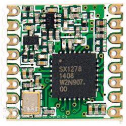 厂价直销 5000米远距离抗干扰无线收发模块433M LoRa扩频物联网模块SX1278