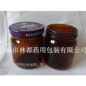 山东青岛林都供应200ml食品广口瓶