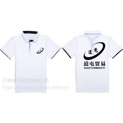 云南短袖广告衫批发 可印logo有黑色 卡其色 红色 均码服装