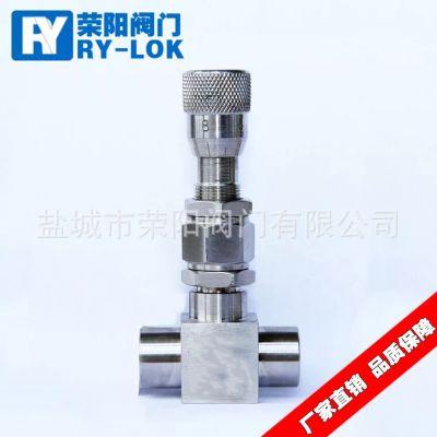 供应WL11H-320P刻度微量调节针阀 流量调节针阀 G ZG NPT螺纹