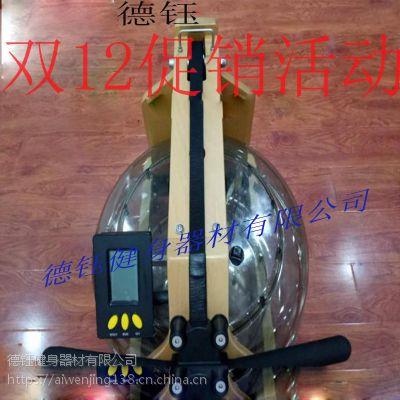 DEYU划船器纯橡木水阻划船器 山东健身器材有限公司 #双十二大促销#WJ