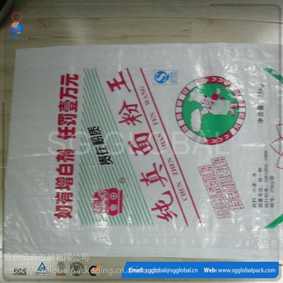 多种颜色编织袋 全新料聚丙烯 可定制 欢迎选购