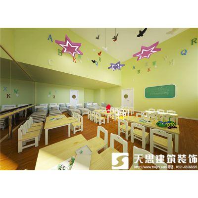合肥早教中心装修要求有哪些?15万75平小型早教中心案例分享