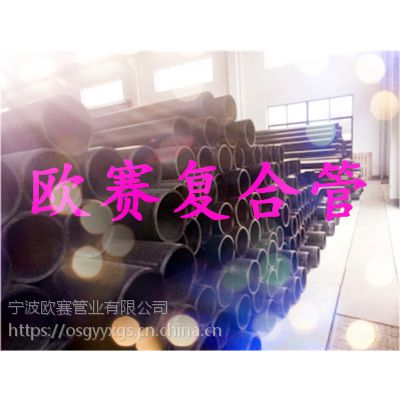 漳州市钢丝网骨架聚乙烯复合管生产厂家- 哪里