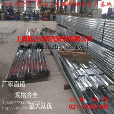 天津新之杰钢结构楼承板镀锌楼层板