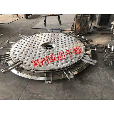 常州全钛材盘式干燥机、连续盘式钛材干燥机
